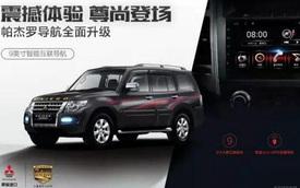 "Mitsubishi Pajero - SUV 7 chỗ ""không ai thèm mua"" tại Việt Nam - có phiên bản nâng cấp"