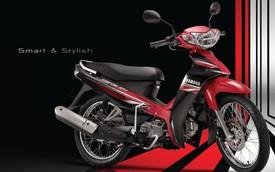 Yamaha Sirius thêm màu mới tại Việt Nam, giá không đổi