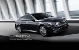 Kia hé lộ Optima facelift thông qua K5 mới tại Hàn Quốc
