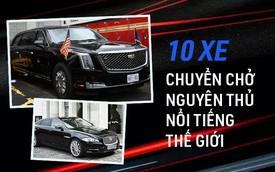 10 xe chuyên chở nguyên thủ quốc gia - Xe mới của Kim Jong Un ngầu không kém Donald Trump và Tổng thống Nga Putin