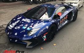 """Lamborghini Aventador SV từng của Minh """"nhựa"""" khoác áo mới mừng Giáng Sinh"""