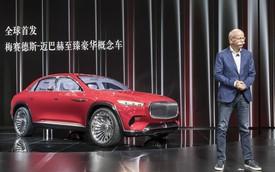 SUV đầu tiên của Mercedes-Maybach sẽ trang bị hệ thống treo siêu tiên tiến