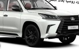 Lộ ảnh nóng Toyota Land Cruiser 2019, Lexus LX Black Edition