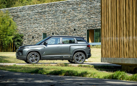 """Hãng xe Trung Quốc Geely công bố """"SUV nhỏ, tham vọng lớn"""" nhưng na ná Range Rover"""