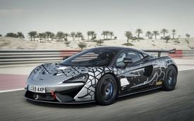 McLaren 620R ra mắt: Chuyển hóa giá trị xe đua thành thực tiễn