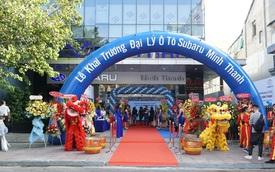 Bán tốt Forester, Subaru liên tiếp mở thêm đại lý tại Việt Nam