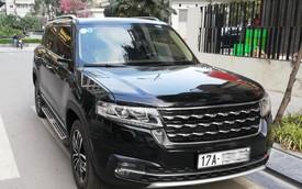 Chiếc ô tô Trung Quốc mất gương ngày Tết tại Hà Nội, đạo chích bị cười vì tưởng nhầm xe sang Land Rover