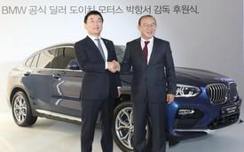 Sau 1 năm nhận Kia Optima, HLV Park Hang-seo được tặng thêm chiếc BMW X4