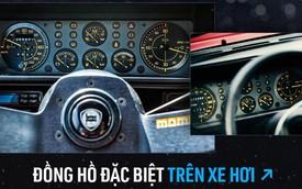 Đây là những đồng hồ gây kích thích nhất trên ô tô mà phải mất hàng giờ để bạn hiểu nó