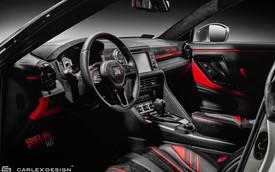 Đây là phiên bản Nissan GT-R sang chảnh nhất mà bạn có thể tậu được