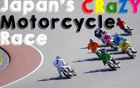 Đua mô tô không phanh tại Nhật còn thú vị hơn cả MotoGP