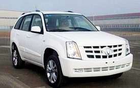 SUV Trung Quốc lạ mang logo như VinFast với thiết kế tựa Cadillac Escalade, giá siêu rẻ