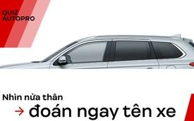 [Quiz] Liệu bạn có thể đoán ra tên xe nếu chỉ nhìn một nửa phần thân?