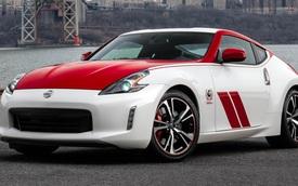 Nissan chuẩn bị ra mắt xe thể thao vào cuối năm nay