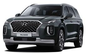 Hyundai Palisade thêm 2 bản cho khách VIP: Hàng sau học theo Maybach