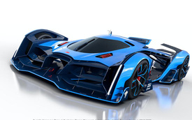Bugatti sắp ra mắt siêu xe siêu khủng, không giống bất cứ thứ gì từng làm trước đây