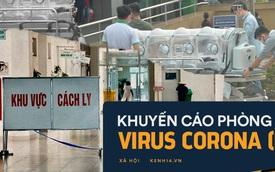 Người dân hãy chủ động thực hiện các biện pháp phòng chống virus corona theo khuyến cáo sau từ Bộ Y tế