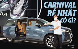 Khám phá Kia Carnival bản tiêu chuẩn giá gần 1,2 tỷ đồng tại đại lý: Bỏ nhiều tiện nghi cao cấp nhưng đủ hiện đại làm xe dịch vụ hạng sang