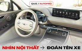 [Quiz] Thử thách trí nhớ của bạn về nội thất xe hơi qua 10 câu hỏi sau đây