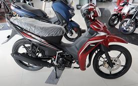 Yamaha đăng ký xe máy mới tại Việt Nam: Nhiều khả năng là dòng giá rẻ, cạnh tranh Honda Wave