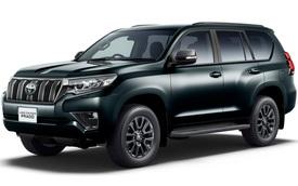 Toyota Land Cruiser Prado ra mắt bản mới - SUV cho ông chủ thích chơi bản đặc biệt