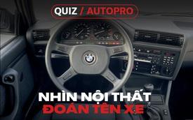 [Quiz] Thử quay ngược thời gian, liệu bạn có thể đoán được đâu là nội thất của xe trong quá khứ?