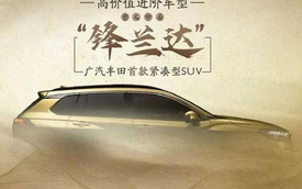 Hé lộ Toyota Frontlander - 'Bản cover' của hàng hot Corolla Cross với trang bị xịn xò