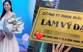 Lâm Vỹ Dạ thông báo chính thức nhập hội nữ chủ tịch Vbiz, tự thưởng liền tay xế hộp hơn 1 tỷ đồng