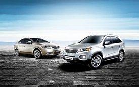 Kia giảm giá xe đến 70 triệu Đồng trong tháng 9