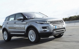Land Rover ra mắt hộp số tự động 9 cấp tại Geneva 2013