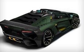 Lamborghini Aventador LP1200-4R: Siêu mạnh, siêu đắt