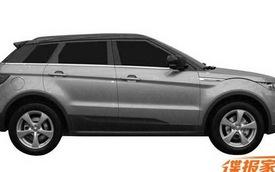 Bản nhái Range Rover Evoque xấu xí của Trung Quốc