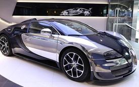 Bugatti khai trương đại lý tại Hồng Kông