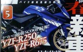 Lộ hình ảnh đầu tiên của Yamaha YZF-R250