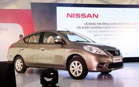 Vì sao Nissan chưa chính thức công bố giá Sunny?