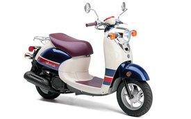 Yamaha giới thiệu xe ga Vino Classic 2014