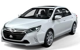 Hãng BYD của Trung Quốc công bố sản xuất siêu xe