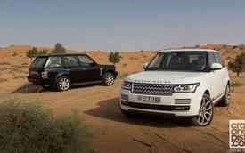 10 điều có thể bạn chưa biết về xe Range Rover