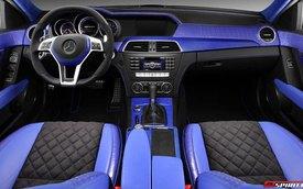 Mercedes-Benz C63 AMG nội thất da cá sấu cho đại gia