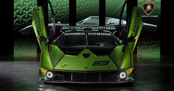 Ra mắt Lamborghini Essenza SCV12 – Siêu bò khủng nhất lịch sử